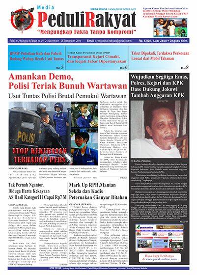 Koran Peduli Rakyat Edisi 112